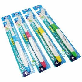 刷樂 Shallop 齒科專用牙刷(超纖細雙尖抗敏牙刷)