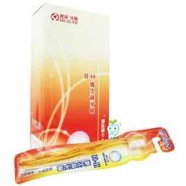 健康牌H66 成人魔尖絲牙刷 單支售