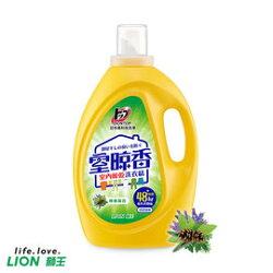 日本 獅王LION 室晾香 室內晾乾洗衣精-療癒森香2.6kg