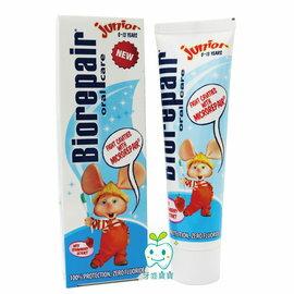義大利進口 貝利達 BioRepair 兒童牙膏-草莓口味 50ml