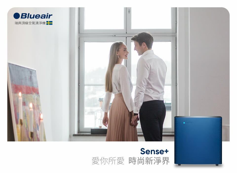 Blueair 體感操控 空氣清淨機抗PM2.5過敏原 SENSE+ 寶石紅