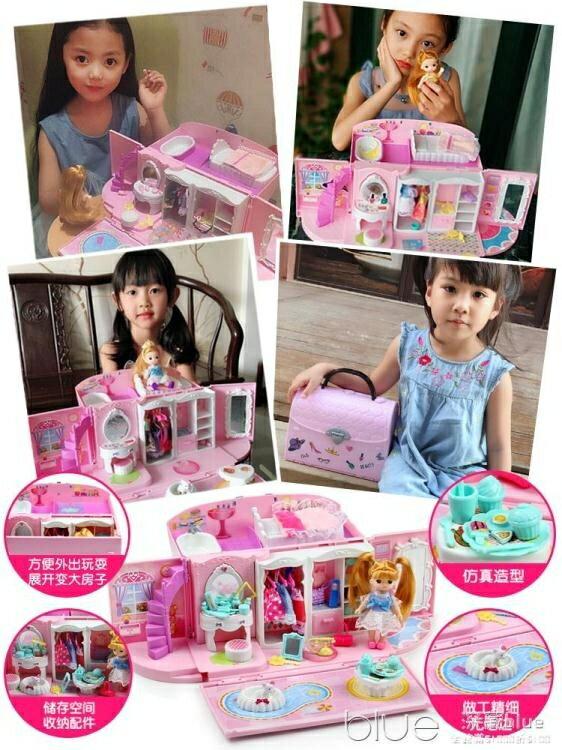 萌寶芭比娃娃套裝大禮盒別墅城堡豪宅公主兒童洋娃娃禮物女孩玩具 【快速出貨】 YYJ