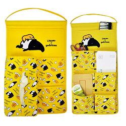 【現貨】蛋黃哥X馬來貘收納掛袋 正品授權 台灣製造 壁掛袋 居家收納 面紙套 面紙盒 蛋黃哥 GUDETEMA_GU-730001