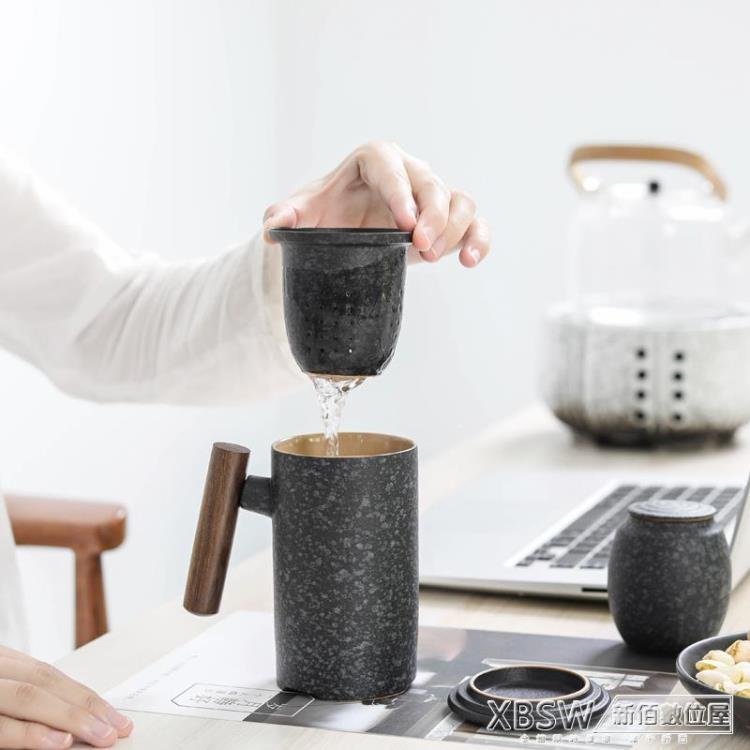 創意茶杯陶瓷帶蓋把過濾日式個性泡茶杯辦公室杯子馬克杯家用水杯