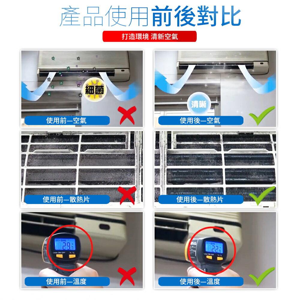 第二代[易舒淨] 水刀式免水洗冷氣清潔液 添加韓國牡丹皮和銀離子 6