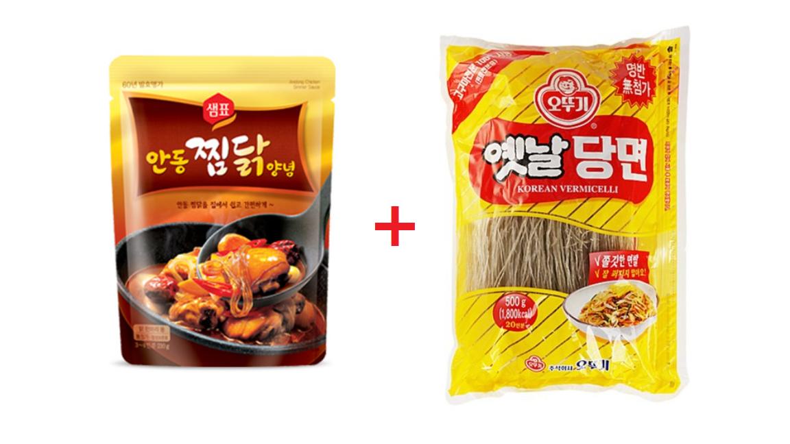 (組合價)韓國 安東燉雞 組合料理包(韓國 冬粉 500g/ 韓國 安東雞風味湯底 210g)