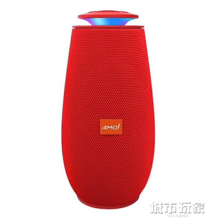 【現貨】音響 夏新無線藍牙音箱小型音響低音炮家用便攜式雙喇叭大音量3D環繞音 快速出貨