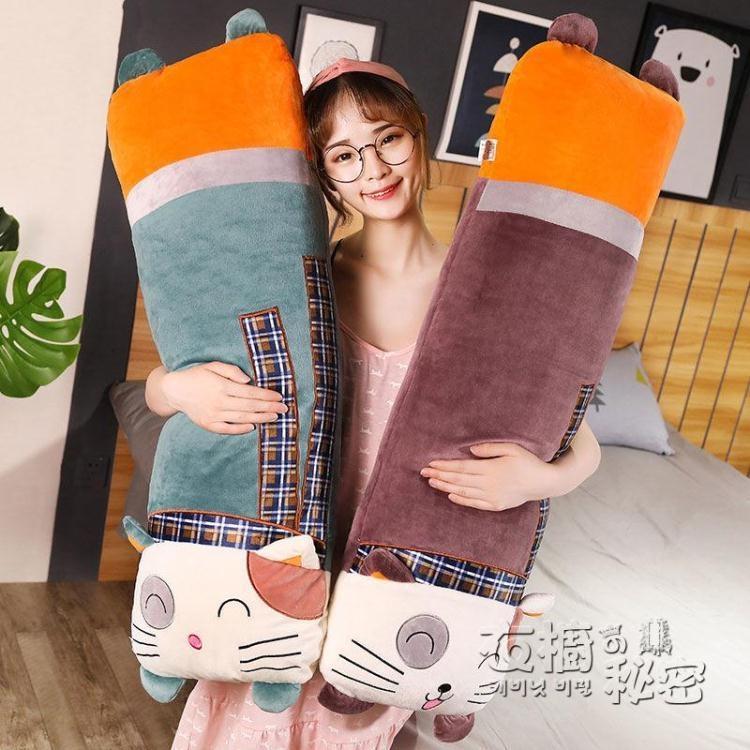 大陪你睡覺抱枕公仔女生毛絨玩具娃娃拆洗床上玩偶男長條枕頭可愛