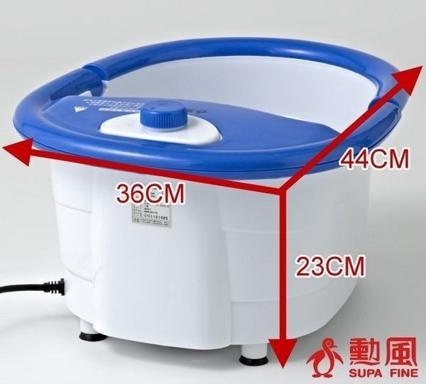 免運費【勳風】加熱手提足浴機/泡腳機 HF-3653H