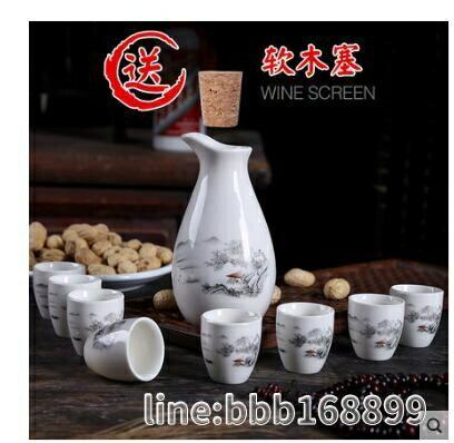 酒壺 陶瓷酒杯套裝家用酒具白酒杯仿古風分酒器黃清酒具酒壺小酒盅定制特惠促銷