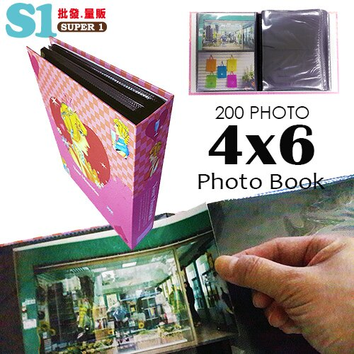 HFPWP 藝術系列 4X6相簿 200張(附外殼) DNART P10202579470 / 本