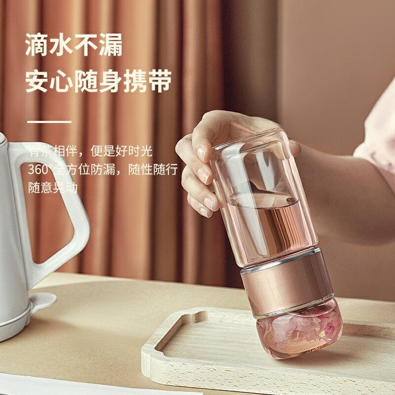 茶水分離泡茶杯女便攜可愛雙層玻璃杯子女款高級感水杯