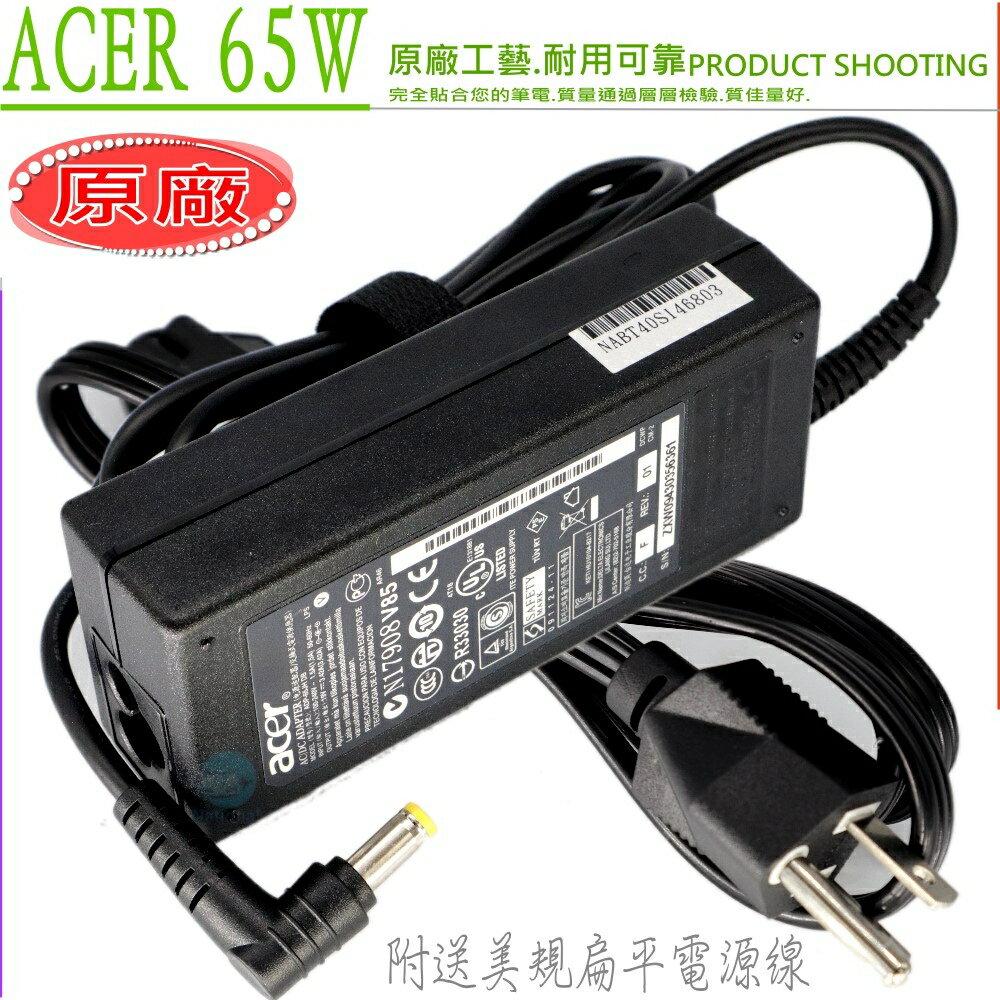 ACER 65W 充電器(原廠) 19V,3.42A,Aspire V5-472P,V5-471,V5-471G,V5-431,V5-431G,PA-1650-02,PA1700,AP.06501.0