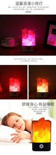 美琪新品M4喜馬拉雅水晶鹽燈床頭燈七彩usb小夜燈溫馨氛圍開運效果