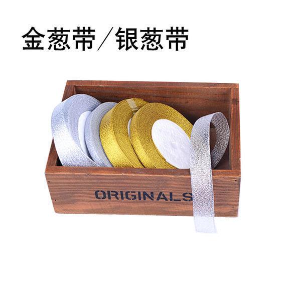 【八八八】e網購~【金蔥帶銀蔥帶MA015】NO135烘焙模具烘焙用品蛋糕百搭禮品盒絲帶包裝彩帶緞帶綢帶 0