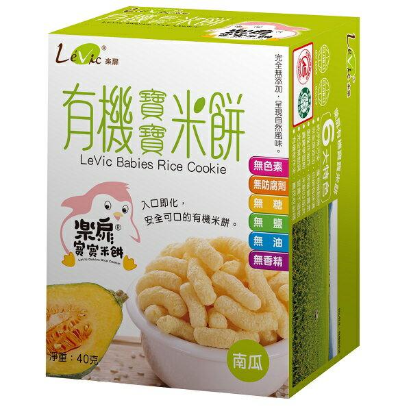 台灣【樂扉】寶寶有機米餅(南瓜)40g 0
