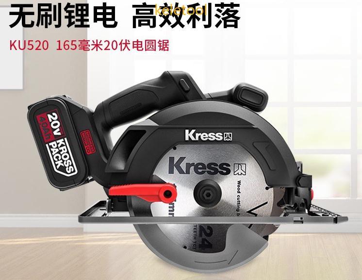 電圓鋸 電鋸威克士大電動切割機雲石機卡勝電圓鋸無刷充電式圓盤鋸6.5寸木工切割通用KU520