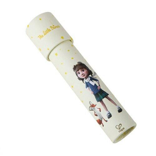 【淘氣寶寶】【2016新品上市】德國 愛傑卡 Hape 小王子萬花筒-小女孩