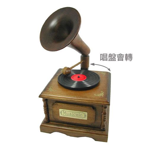 留聲机音樂盒  可指定曲 台湾製 擺飾 【Snakyo】