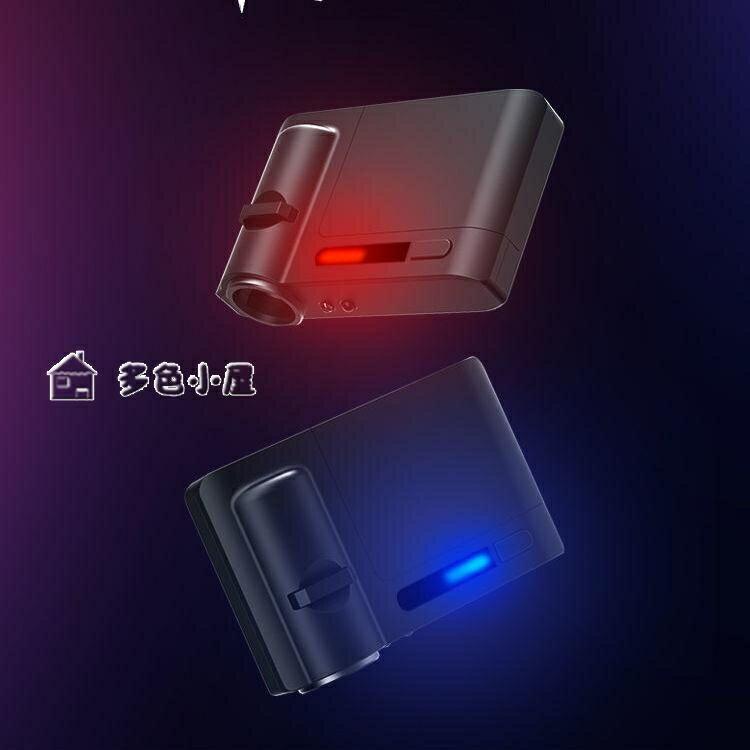 【八折】氛圍燈車門投影燈迎賓燈感應開門燈電池式充電式免接線氛圍燈車載改裝飾 快速出貨