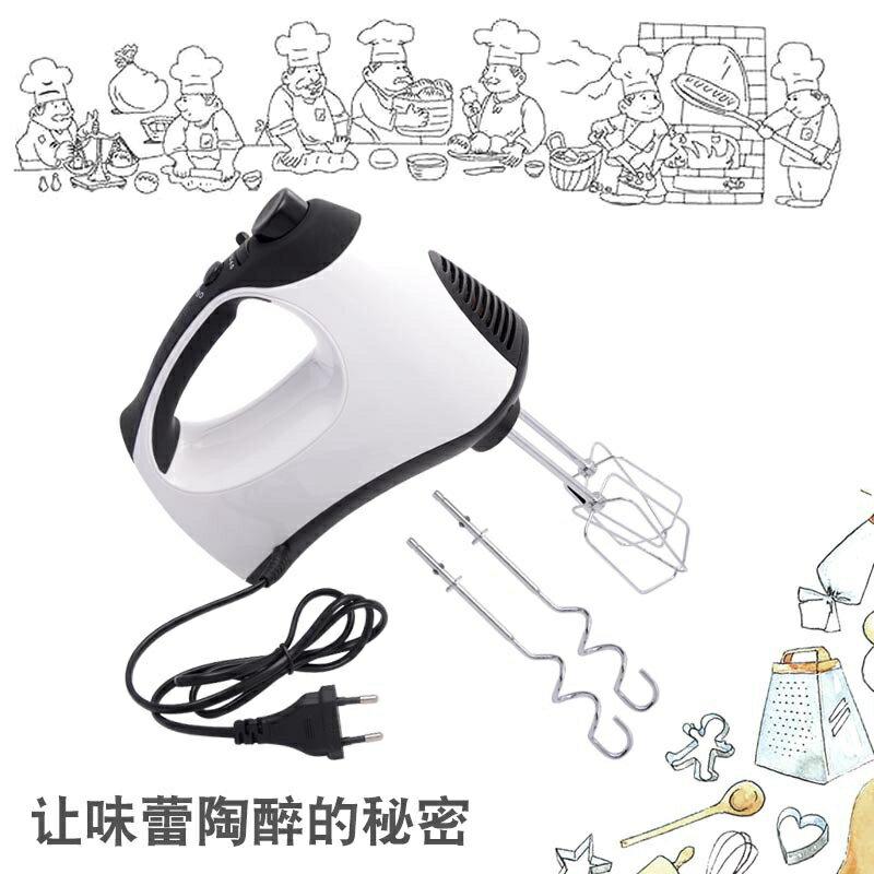 110V臺灣毆規5檔速手持式電動打蛋器機 打奶油攪拌器小家電大功率
