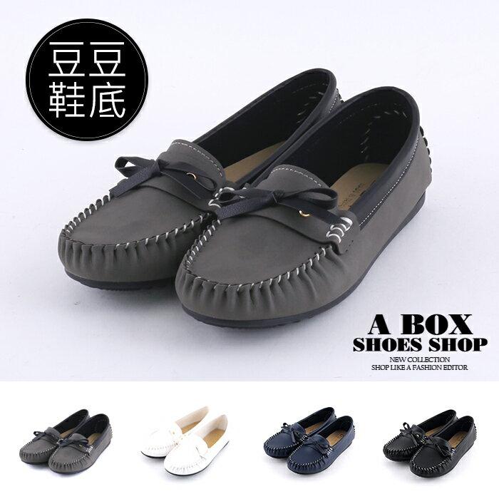 【ANW2320】百搭休閒舒適圓頭包鞋 / 豆豆鞋 小蝴蝶結 MIT台灣製 4色 3