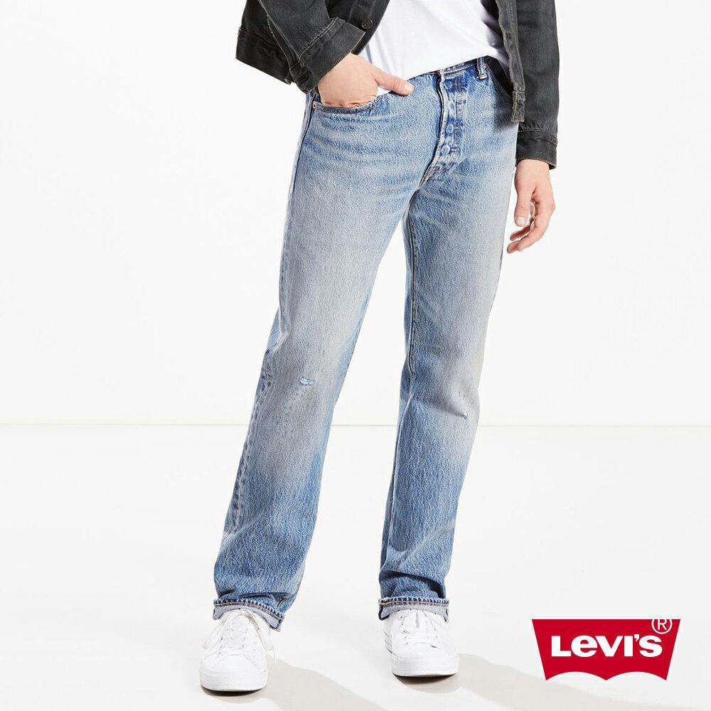 Levis 男款 上寬下窄  /  502 Taper 牛仔褲  /  淺藍洗舊  /  及踝款 0