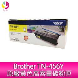 Brother TN-456Y 原廠黃色高容量碳粉匣 L8360CDW / L8900CDW▲最高點數回饋10倍送▲