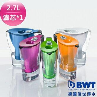 BWT 德國倍世 Penguin 2.7L 濾水壺 + Mg2+鎂離子濾芯*1 五色任選 ★獨家鎂離子添加技術,100%德國原裝!