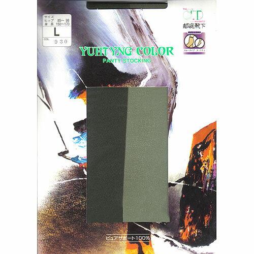 [漫朵拉情趣用品]【郁庭靴下】彩色系列 健康全彈性100%絲襪-橄欖綠 DM-91653