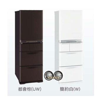 MITSUBISHI 三菱 420L日本原裝五門變頻電冰箱 MR-B42T~ 限區含配送+安裝