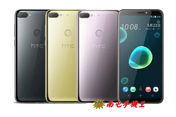 〝南屯手機王〞HTCDesire12+6吋螢幕景深雙鏡3G32GB雙卡雙待【宅配免運費】