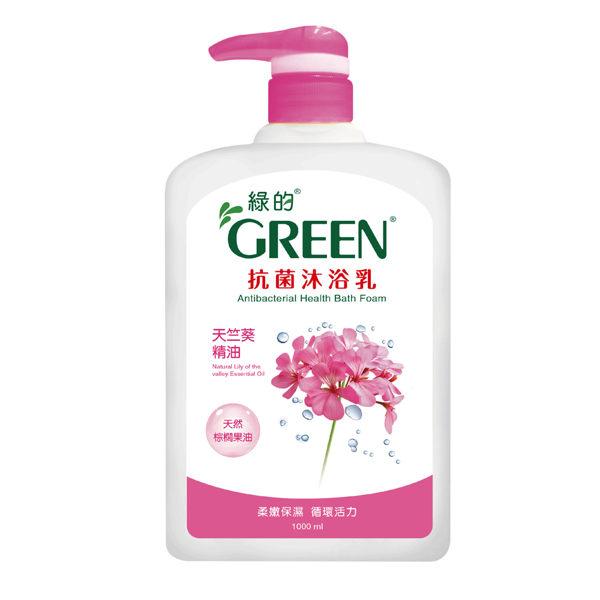 綠的GREEN抗菌沐浴乳-天竺葵精油1000ml