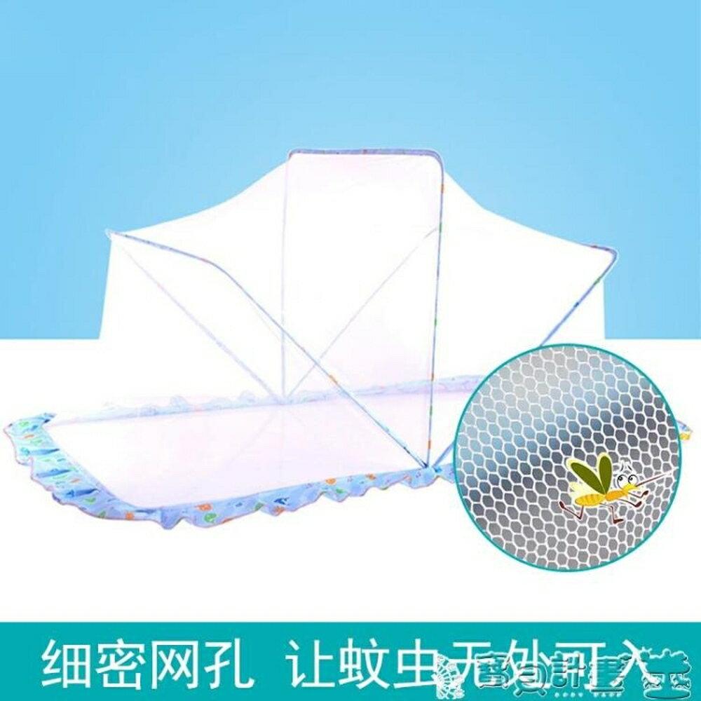 嬰兒蚊帳 可折疊便攜式夏季蒙古包寶寶兒童通用無底小孩抖音蚊帳JD 寶貝計畫 2