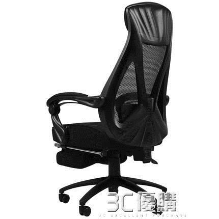 黑白調電腦椅家用老板椅子商務人體工學轉椅電競椅游戲可躺辦公椅  聖誕節狂歡購
