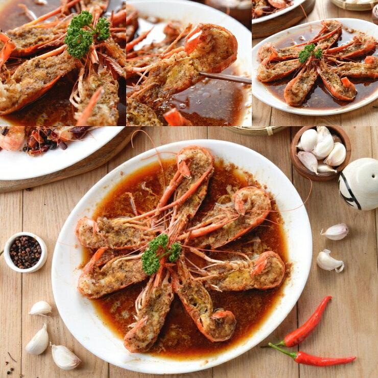 泰國蝦料理 蒜蓉蝦 重量:600g±100g