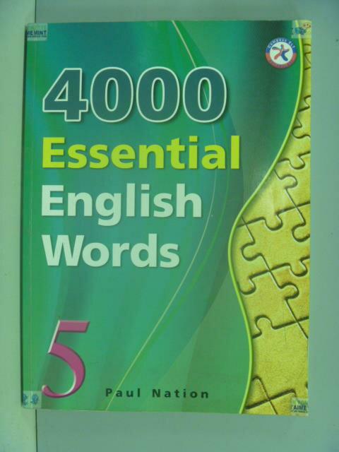 ~書寶 書T7/語言學習_ZAS~4000 Essential English Words