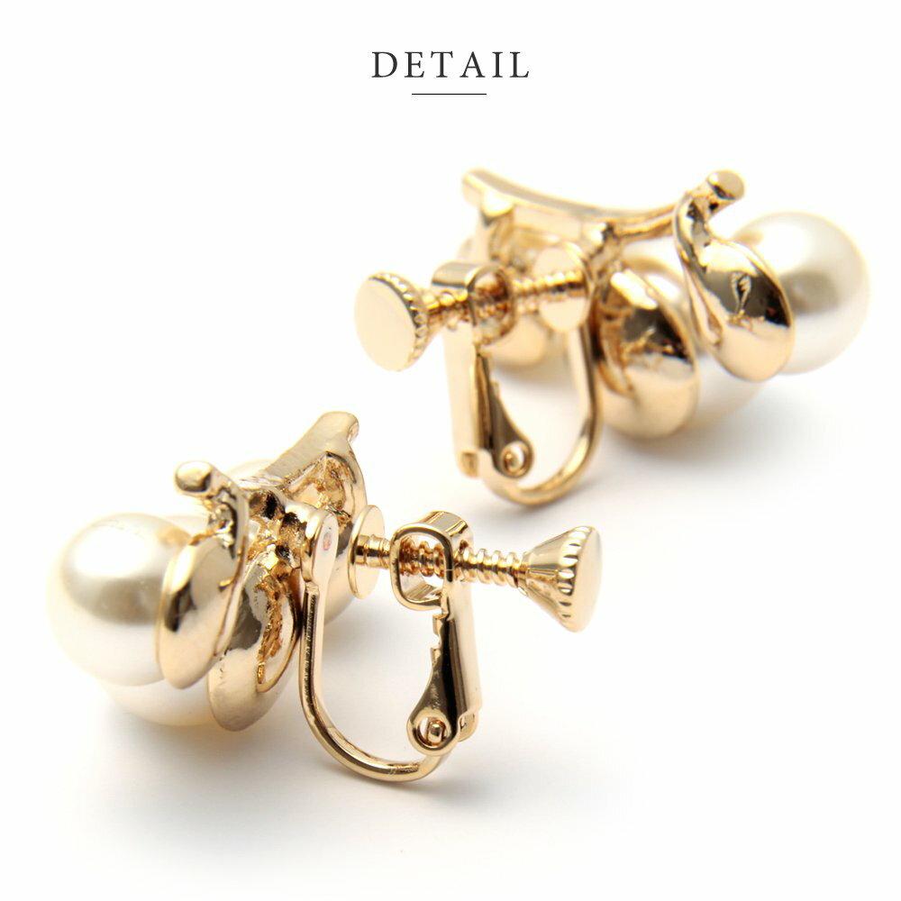 日本Cream Dot  /  優雅珍珠造型耳環  /  a04074  /  日本必買 日本樂天代購  /  件件含運 3