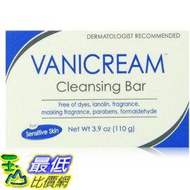 [美國進口 真品平行輸入] 柔膚皂 溫和保濕香皂-敏感肌 Vanicream Cleansing Bar Fragrance Free 3.9 Ounce Bars 1顆入 盒裝 _TB32