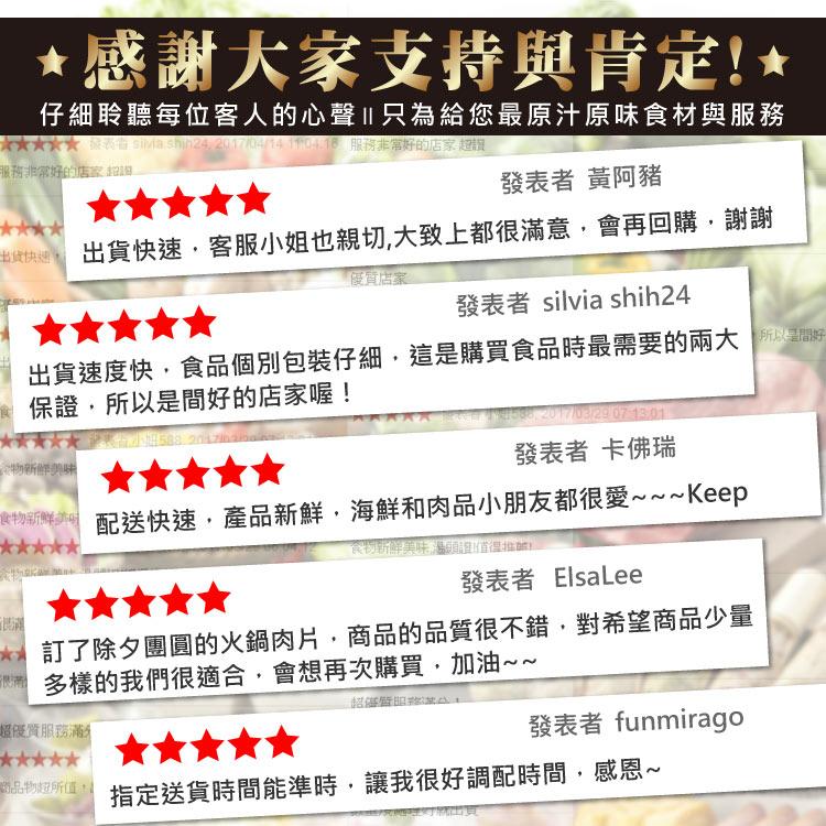 【築地藏鮮】空運直送~ 日本生食級L 干貝(6~7顆 / 300g)  |  網購生鮮第一選!宅配生鮮團購 進口牛肉 零售到批發就找築地藏鮮 3