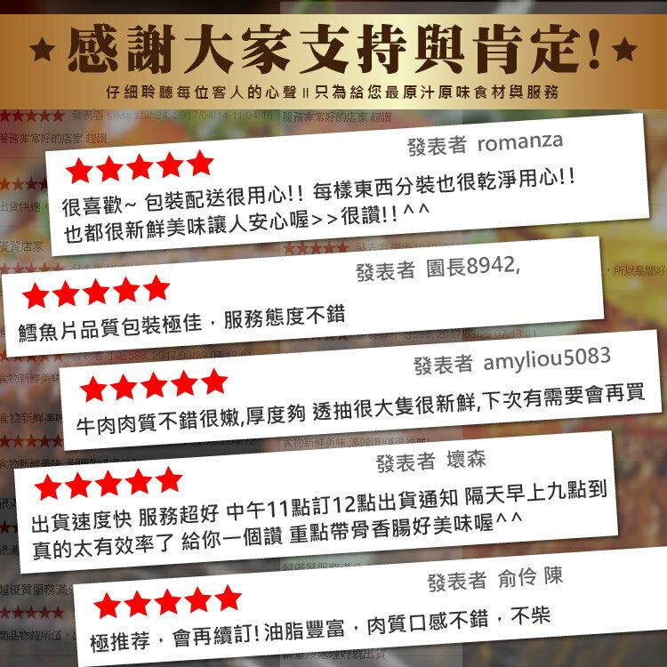 【築地藏鮮】冷凍真空~法式櫻桃鴨胸 (280g / 包)★1月限定全店699免運 3