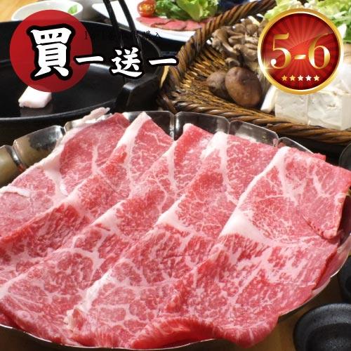 【築地藏鮮】澳洲純日本種和牛Wagyu M5-M6肋眼沙朗肉片 150g | 買一份送一份 | 總共300g ~真空包裝~  | 網購生鮮第一選!宅配生鮮團購 進口牛肉 零售到批發就找築地藏鮮 0