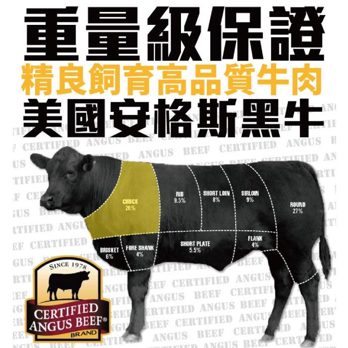 【築地藏鮮】比臉大牛排!安格斯嫩肩沙朗 (500g / 份) | 買一份送一份 | 總共1000g | 單片冷凍真空 | 網購生鮮第一選!宅配生鮮團購 進口牛肉 零售到批發就找築地藏鮮 5