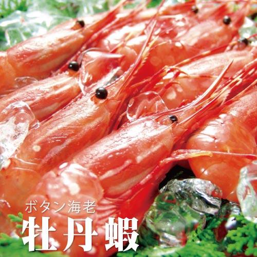 【築地藏鮮】限量珍饈~~生食級JUMBO特大尺寸生凍牡丹蝦(18尾/1Kg)