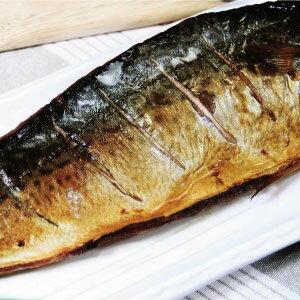【築地藏鮮】挪威薄鹽鯖魚 200g / 片 | 冷凍真空包裝  |  網購生鮮第一選!宅配生鮮團購 進口牛肉 零售到批發就找築地藏鮮 1