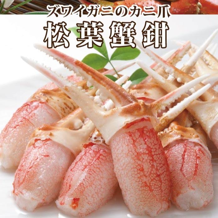 【築地藏鮮】日本北海道松葉蟹爪 / 蟹腿 6~8支 / 包 (5包 / 10包) | 生鮮團購專區 | 冷凍真空包裝,買越多省越多 4