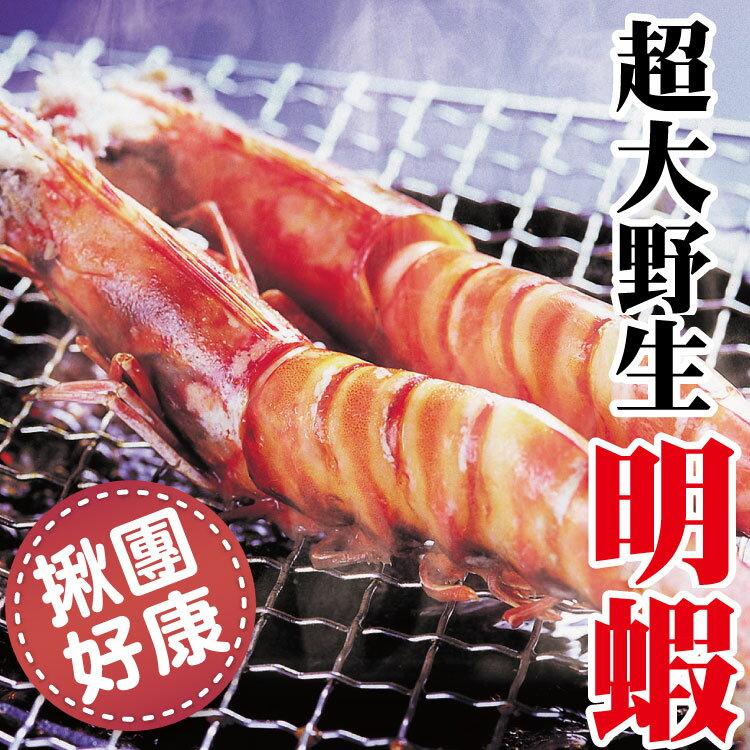 揪團省! 挪威薄鹽鯖魚(10入)