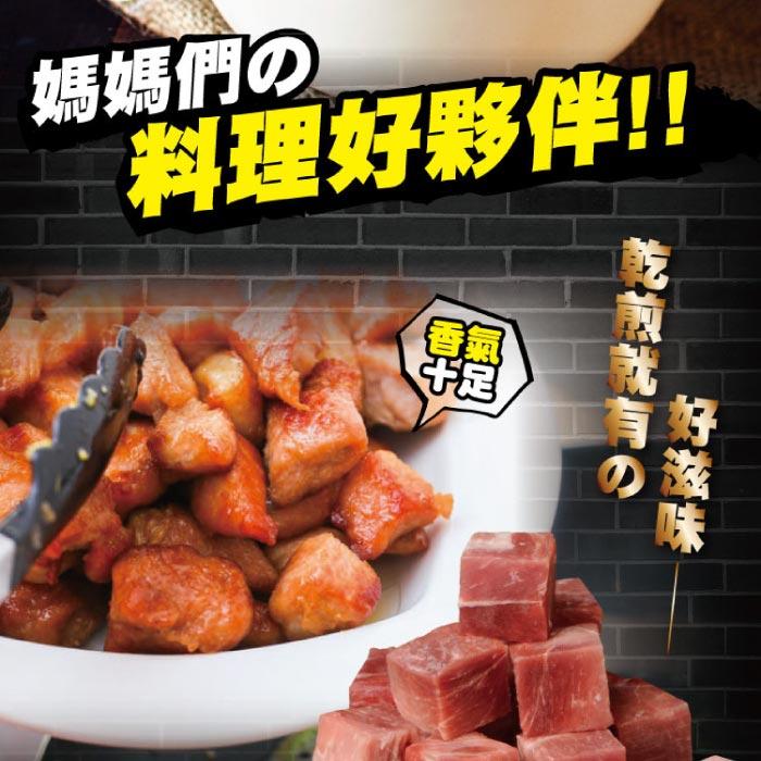 【築地藏鮮】巴塞隆納QQ豬 300g / 包    冷凍真空包裝   網購生鮮第一選!宅配生鮮團購 進口牛肉 零售到批發就找築地藏鮮 6