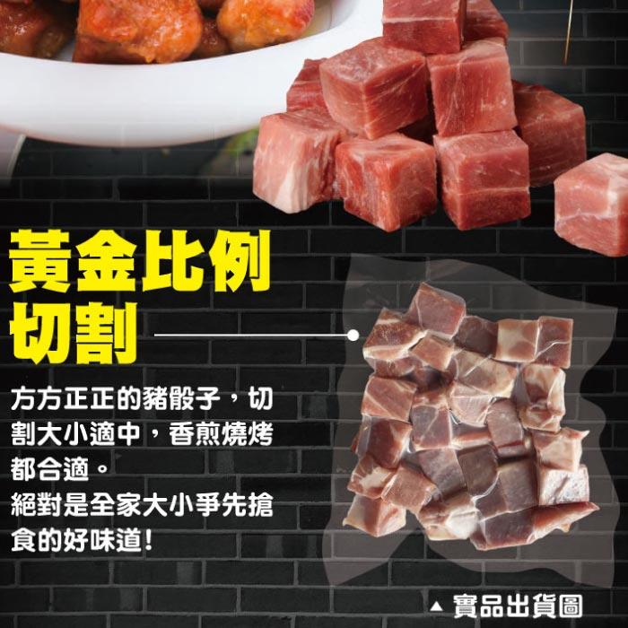 【築地藏鮮】巴塞隆納QQ豬 300g / 包    冷凍真空包裝   網購生鮮第一選!宅配生鮮團購 進口牛肉 零售到批發就找築地藏鮮 7