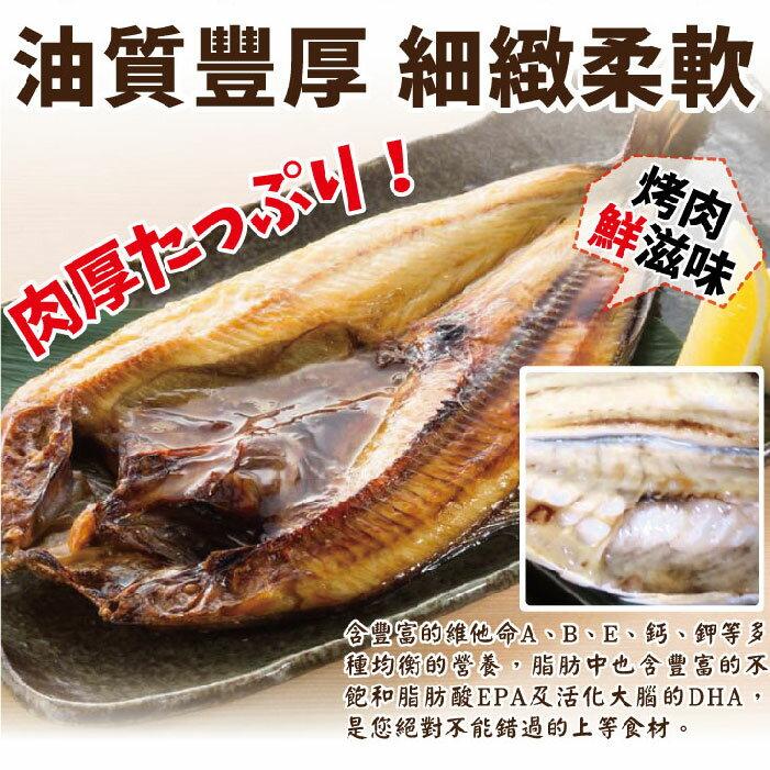 【築地藏鮮】黃金竹筴魚一夜干 180克 / 份  (10入組) 買越多省越多 | 冷凍真空包裝 免運到府 | 生鮮團購專區 | 5